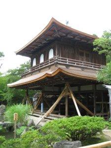 Ginkakuji Silver Pavilion in Kyoto